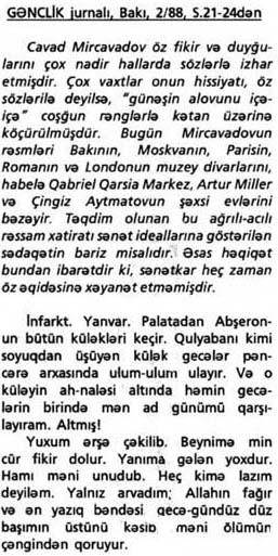 Azeri Latin 21 Artist Mirjavadov page 1